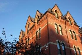 迪恩学院 Dean College