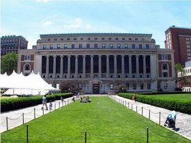 国立大学 National University